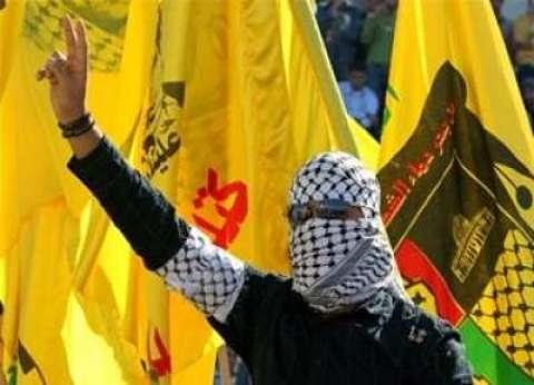"""""""فتح"""": إرادة شعبنا هزمت المحتل وسيواصل نضاله لإفشال كل المؤامرات"""
