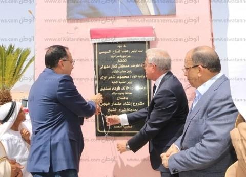 رئيس الوزراء يشيد بمضمار الهجن في شرم الشيخ