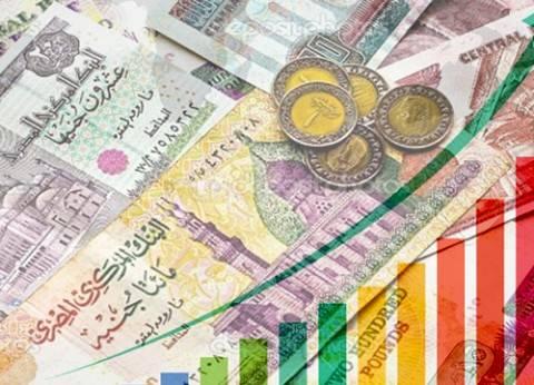 مركز «بروكينجز»: رغم الصعوبات.. هناك أسباب تدعو إلى التفاؤل فى الاقتصاد المصرى