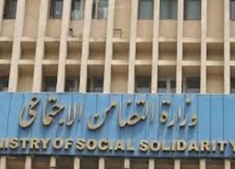 صندوق التأمين الاجتماعي يعلن عن وظائف شاغرة