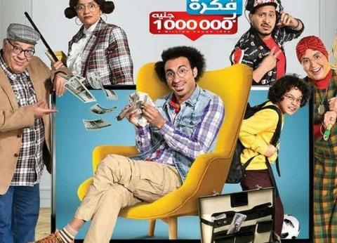 """15 حلقة من مسلسل فكرة بمليون جنية.. """"علاء"""" ما زال يحلم بالنجاح"""