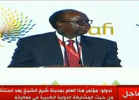 """رئيس التحالف الدولي للشمول المالي: شرم الشيخ """"جنة"""".. ومؤتمرها استثنائي"""