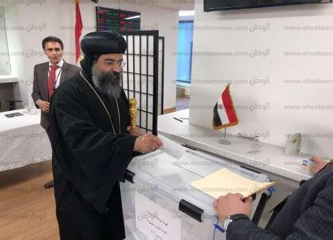 بالصور| أسقف بنسلفانيا يدلي بصوته في الانتخابات ويحشد الأقباط للمشاركة