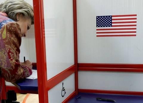 عاجل| فوز المرشحة الديمقراطية هيلاري كلينتون في ولاية فيرمونت