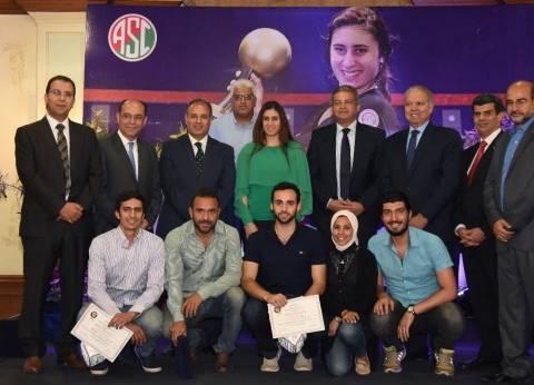وزير الشباب والرياضة يكرم نور الشربيني في الإسكندرية