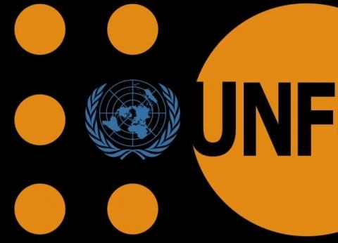 """الأمم المتحدة والشباب والرياضة في محاضرات أيام """"القاهرة السينمائي"""""""