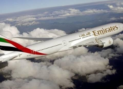 """""""العربية للطيران"""" تعلق رحلاتها من وإلى قطر"""