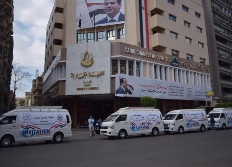 """طوارئ بـ""""عمليات القاهرة"""".. وغرفة خاصة لنقل المواطنين للجان الاستفتاء"""
