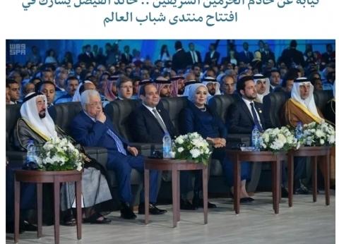 مؤسسات دولية تشيد بتجربة مصر بالاستثمار.. السيسي: شغلنا 5 ملايين مواطن