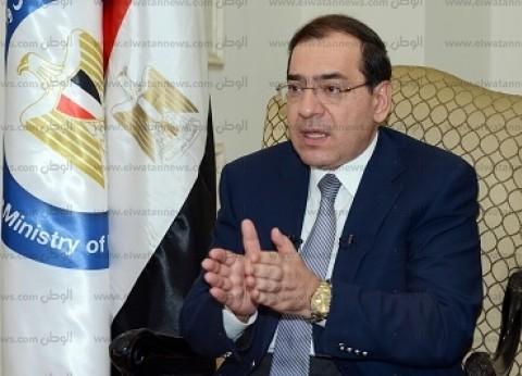 وزير البترول: تعديل قانون الثروة المعدنية ولائحته التنفيذية