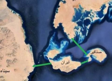 الخارجية المصرية لرئاسة الوزراء: السعودية تركت الجزيرتين لمصر طوعا بسبب إسرائيل