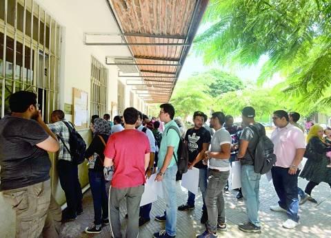 «التعليم العالى»: 105 آلاف طالب حجزوا اختبارات القدرات إلكترونياً
