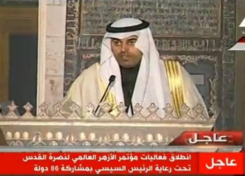 البرلمان العربي: القدس قضية العرب والمسلمين الأولى وليست محلا للتنازل