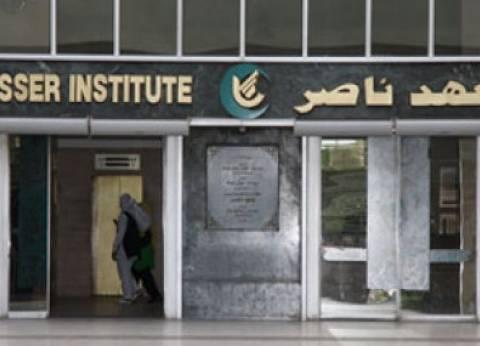 محافظ القاهرة يزور مصابي المنيا في معهد ناصر