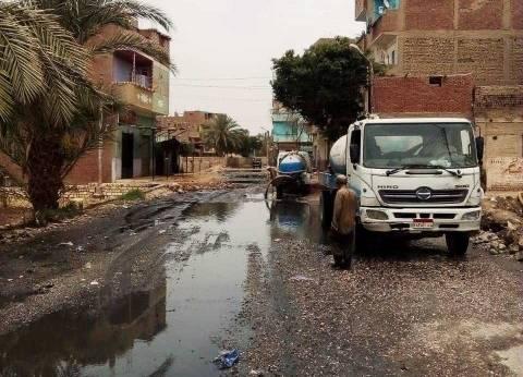 محافظ سوهاج يكلف بشفط مياه الصرف الصحي بنجع الفرافرة
