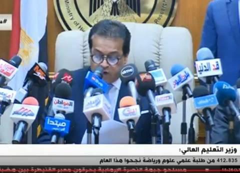 وزير التعليم العالي: 700 طالب تخلفوا عن التقديم بتنسيق المرحلة الأولى