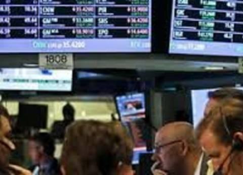 تصاعد الأسهم الأوروبية بدعم قطاع الطاقة.. وتراجع البنوك