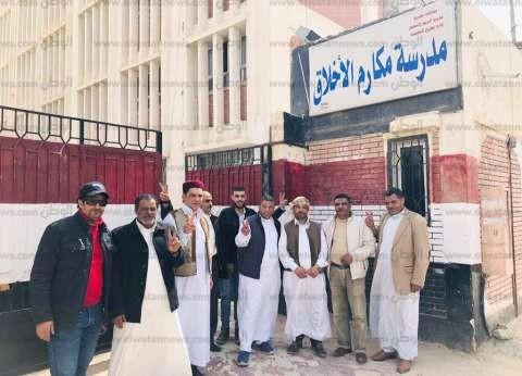 تزايد الإقبال على التصويت بلجنة مدرسة مكارم الأخلاق بمطروح