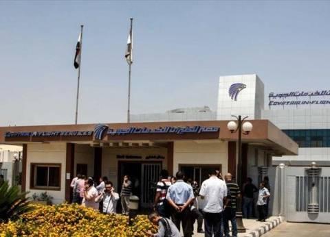 """الولايات المتحدة واليونان تؤكدان دعمهما لمصر في كشف ملابسات """"طائرتها المنكوبة"""""""
