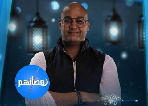 """هيثم الصاوي يكشف تفاصيل """"رمضانهم"""" على قناة Ten"""
