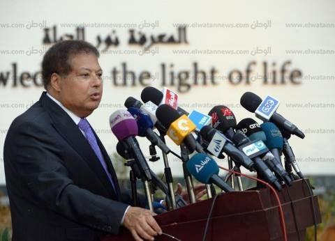 محافظ سوهاج ينعى زويل: كان وسيظل علما بارزا