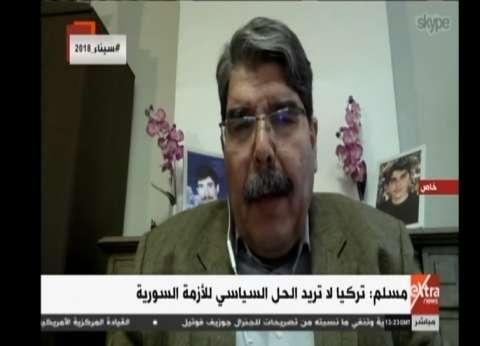 قيادي كردي: تركيا لا تريد الحل السلمي في سوريا