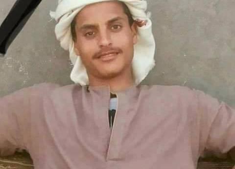 """موجز 9 صباحا  تشييع جنازة شهيد """"سيناء 2018"""" في المنيا.. وطقس اليوم"""