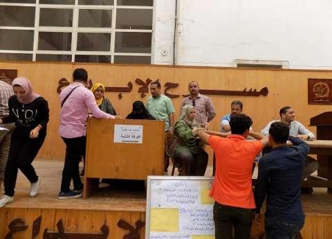 فتح باب الترشح لانتخابات الاتحادات الطلابية بجامعة الفيوم
