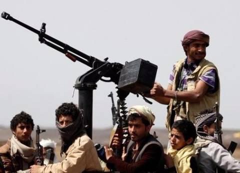 """""""واشنطن بوست"""": ترامب يبحث تصنيف الميليشيات الحوثية جماعة إرهابية"""