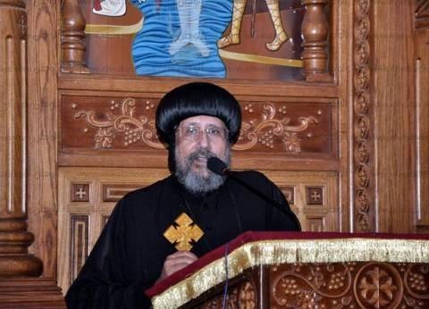 الأنبا إرميا ينعى شهداء اشتباكات الواحات الإرهابية.. ويعزي المصريين