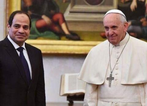 بابا الفاتيكان يرسل برقية للرئيس السيسي: أصلي لكل شعب مصر