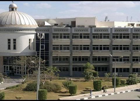 جامعة الفيوم تعلن عن حاجتها لشغل وظائف لأعضاء هيئة تدريس