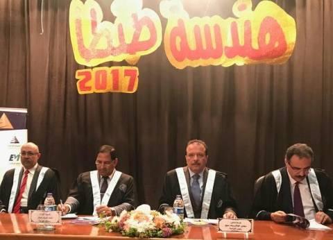 رئيس جامعة طنطا يشهد حفل تخرج كلية الهندسة