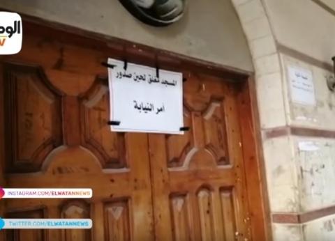 """""""مغلق لحين صدور أمر النيابة"""".. أول فيديو للمسجد بعد واقعة قتل الإمام"""