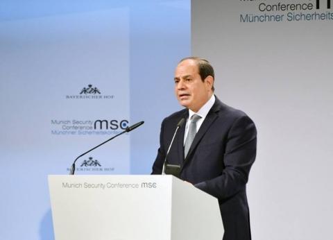"""أبرزها تفعيل """"التجارة الحرة"""".. 4 رسائل للسيسي بمؤتمر ميونخ للأمن"""