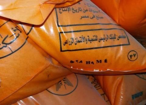 """الجمعية العامة للإصلاح الزراعي: قرار """"الوزراء"""" بزيادة أسعار السماد صدر في 5 ديسمبر الجاري"""