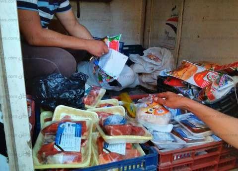 تموين الغربية: ضبط 5 كيلو ونصف لحوم مجمدة فاسدة