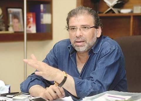 عاجل| إخلاء سبيل خالد يوسف من سرايا النيابة