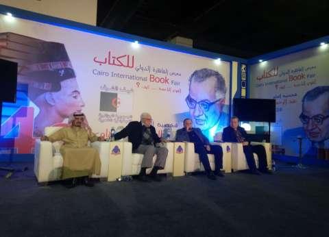 """بدء """"الإعلام والقوى الناعمة"""" بقاعة عبد الرحمن الشرقاوي في معرض الكتاب"""