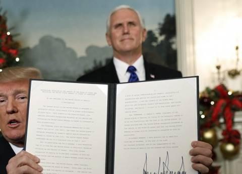 """""""الإدانة لا تكفي"""".. نقابات ترفض قرار ترامب بالمقاطعة: خسائر بالمليارات"""