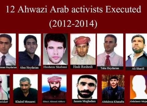 """السلطات الإيرانية تقمع نشطاء الأهواز بـ""""المقابر السرية وتحليل سرقة الأعضاء"""""""