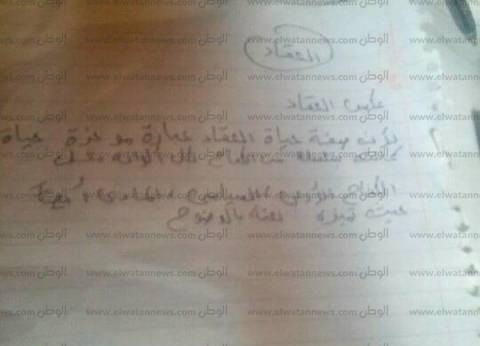 تداول أجوبة مادة اللغة العربية بمكتبات أسيوط.. والسؤال بـ25 جنيها