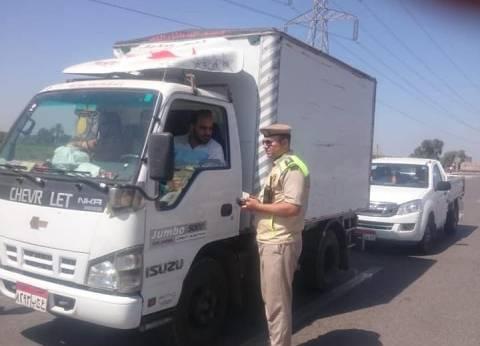 ضبط 42 ألف مخالفة مرورية خلال يوم واحد بالمحافظات