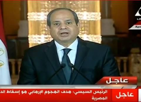 عاجل| السيسي: مصر لن تصبح قاعدة للراديكالية في العالم