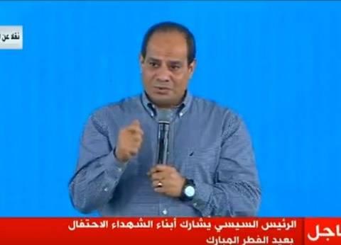 عاجل| السيسي: افتتاح أكبر 3 محطات كهرباء وطاقة متجددة 24 يوليو