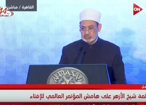 شيخ الأزهر يستقبل أمين عام مركز الملك عبدالله لحوار الأديان