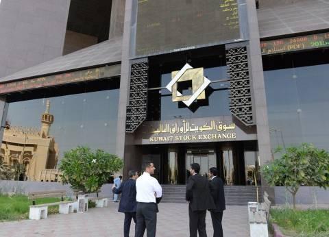 مؤشرات بورصة الكويت تغلق جلسة اليوم على ارتفاع