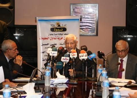غدا.. مؤتمر ختامي لحملة دعم السيسي بالنقابة العامة للصحافة والإعلام