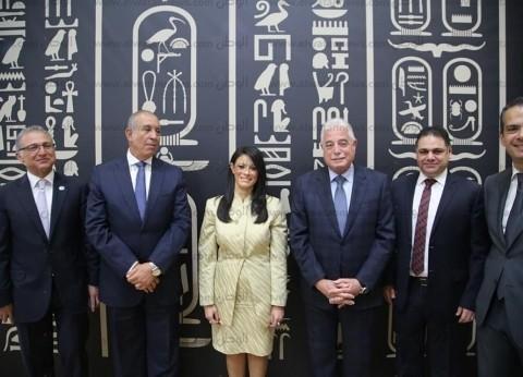محافظ جنوب سيناء يشارك في افتتاح جناح مصر في بورصة برلين السياحية