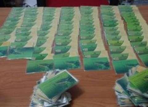 """""""التموين"""" تضبط 107 بطاقات تموينية و50 شيكارة دقيق في البحيرة"""